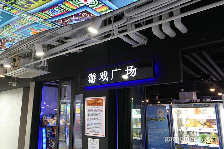 외국인 관광객들을 위한 일본어, 중국어 간판까지