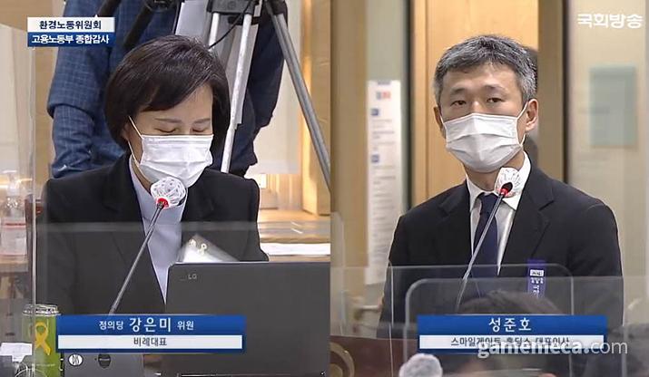 환노위 국정감사 증인으로 출석한 스마일게이트 성준호 의장(우) (사진출처: 유튜브 국회방송 생중계 채널 갈무리)