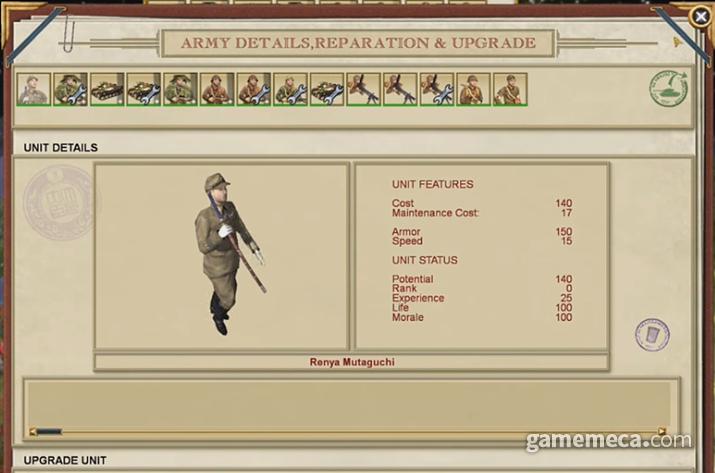 칼 들고 병사들 먹일 풀 베러 가는 무타구치 (사진출처: 유튜브 채널 TaxOwlbear 영상 갈무리)