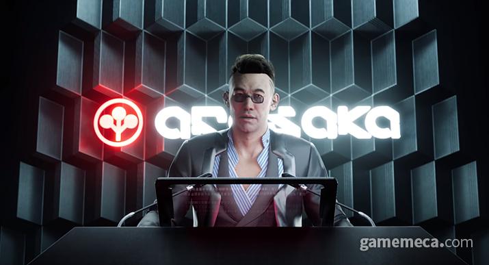 아라사카 그룹의 패악질이 어느 정도인지가 게임의 주요 스토리라인이 될 것으로 보인다 (사진출처: 사이버펑크 2077 공식 유튜브 영상 갈무리)