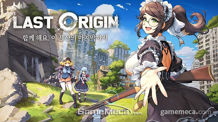 일단은 미소녀 캐릭터 수집 게임인 라스트 오리진 (사진제공: 스마트조이)
