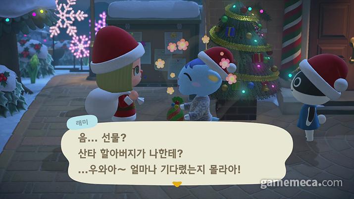 주민들에게 선물을 나눠줄 수 있다 (사진출처: 한국닌텐도 공식 홈페이지)