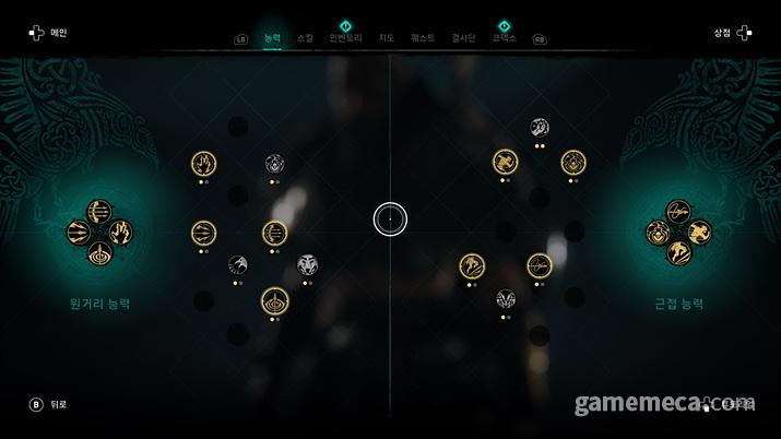 한 번에 8개까지 배치할 수 있는 액티브 스킬 (사진: 게임메카 촬영)