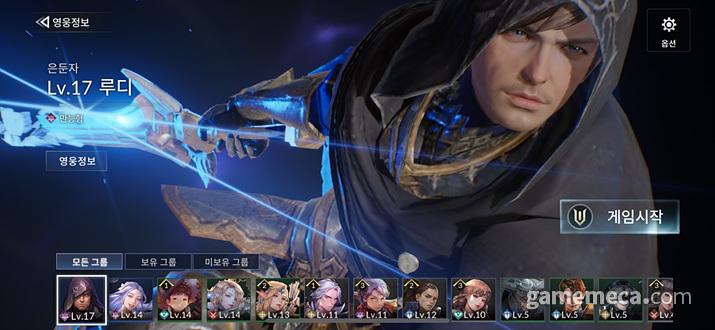 캐릭터는 5개의 타입으로 나눠져 있으며 (사진: 게임메카 촬영)