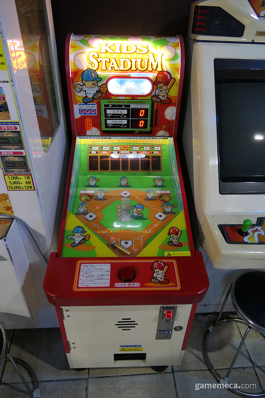 오래된 연식이 느껴지지만, 여전히 현역으로 쌩쌩한 일본 직수입 야구 게임