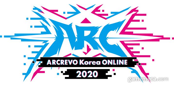 아크레보 코리아 2020 (사진제공: 아크시스템웍스 아시아지점)