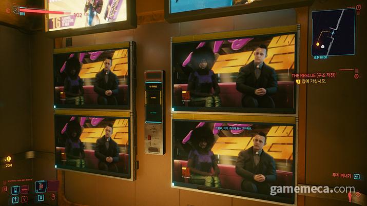 엘레베이터 안에 끊임없이 방송이 재생되는데, 이거 보느라 내릴 타이밍을 못 잡겠다