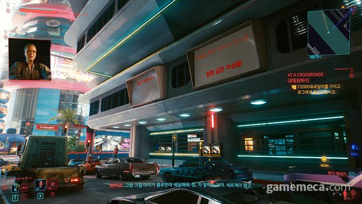게임 내 존재하는 한국어 전광판, 내용은... 패스하자 (사진: 게임메카 촬영)