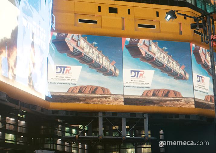 공중부양 탈 것은 이처럼 화물 운송용으로 주로 사용된다. DTR이라는 운송 서비스 광고