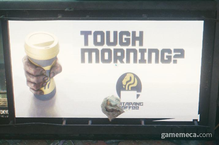 영원한 우리의 친구, 커피 광고는 여전하다