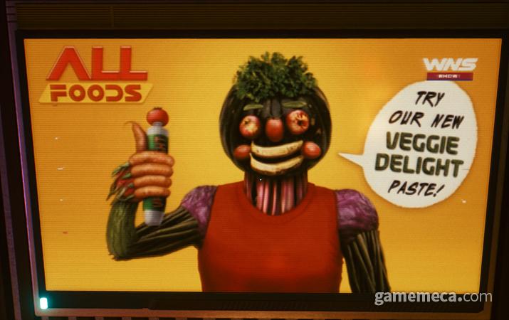 짜먹는 야채맛 페이스트 광고. 자매품으로 고기맛 페이스트도 있다