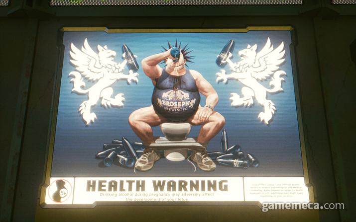 술 광고도 빠질 수 없다. 누구나 볼 수 있는 길거리에 붙어 있는 광고인데, 재밌게도 건강 경고 문구가 아래에 쓰여 있다. 저 정도의 규제가 남아 있단 말인가?
