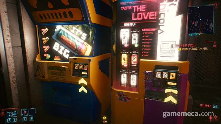 매장 한켠에 마련된 간식 겸 식사 자판기