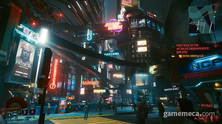 왓슨 지구에 있는 차이나타운, 리틀 차이나의 밤거리 (사진: 게임메카 촬영)