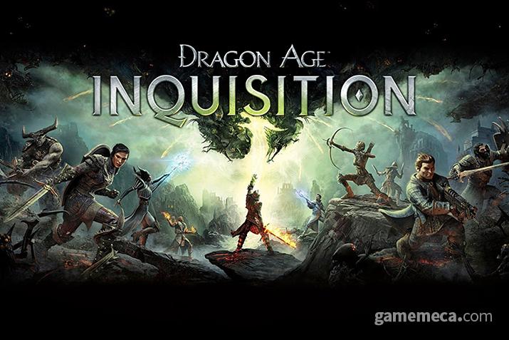 시리즈 세 번째 게임 드래곤 에이지: 인퀴지션 (사진출처:  EA 공식 홈페이지)