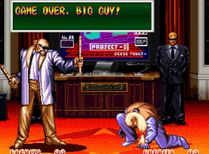 기스가 미스터 빅과 도시 패권을 놓고 대결을 벌이기도… (사진출처: The Video Game Museum)