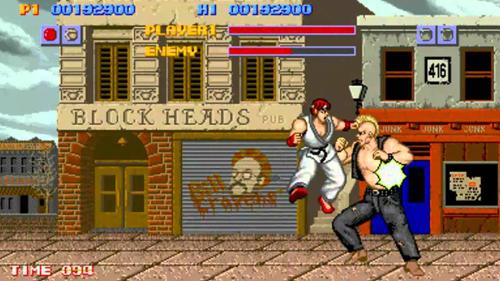 1987년 캡콤이 출시한 스트리트 파이터 (사진출처: MSDos Games)