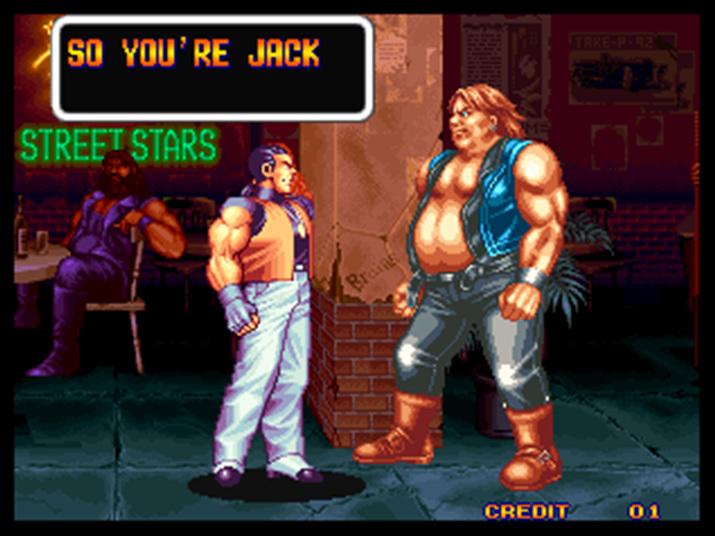 게임 중간에 짧은 대화를 삽입해 스토리텔링을 시도했던 용호의 권 (사진출처: Moby Games)