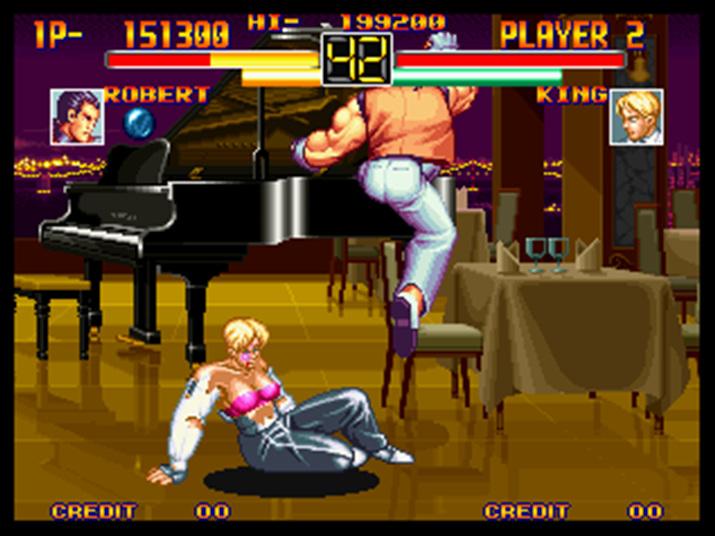 킹이 여성임이 드러나는 장면은 매우 충격적 연출이었다 (사진출처: The Video Game Museum)