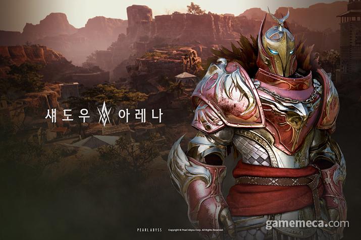 리메이크 된 우쥬와 탄투 (사진출처: 게임 공식 홈페이지)