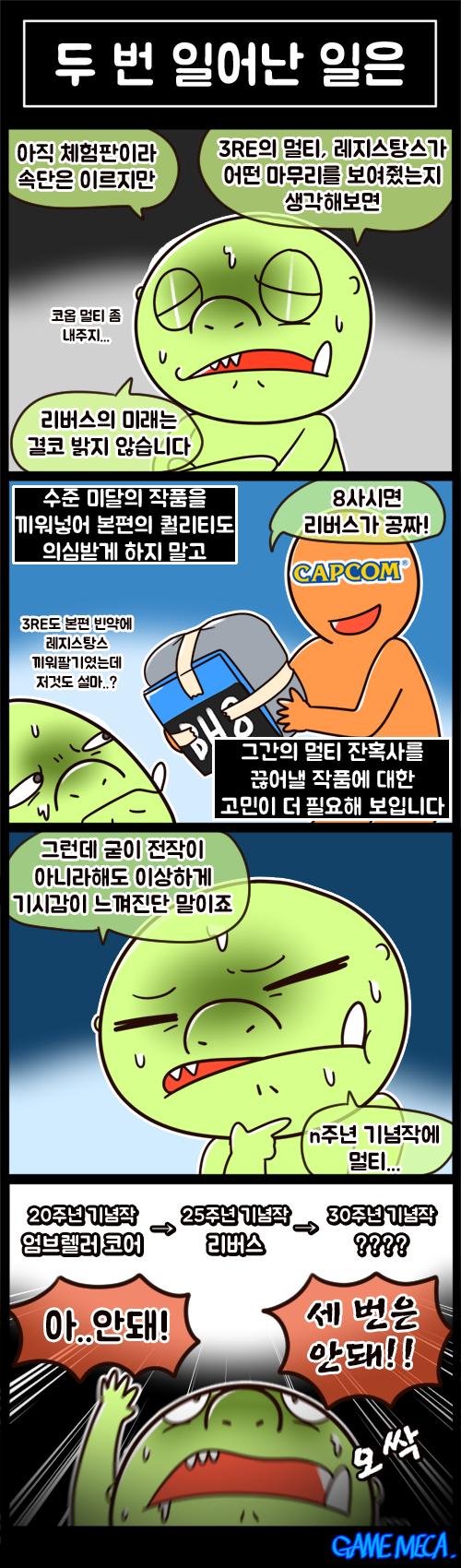 노8리뷰 노팔리뷰 노동8호