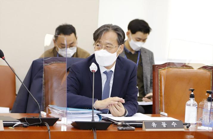 유동수 의원 (사진출처: 유동수 의원 공식 블로그)
