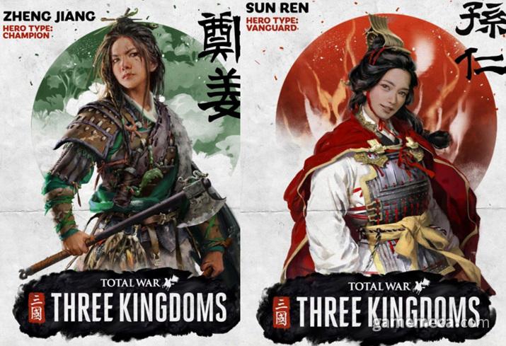 미녀 일러스트로 그려진 위 두 여성 장수는... (사진출처: 토탈 워: 삼국 공식 홈페이지)