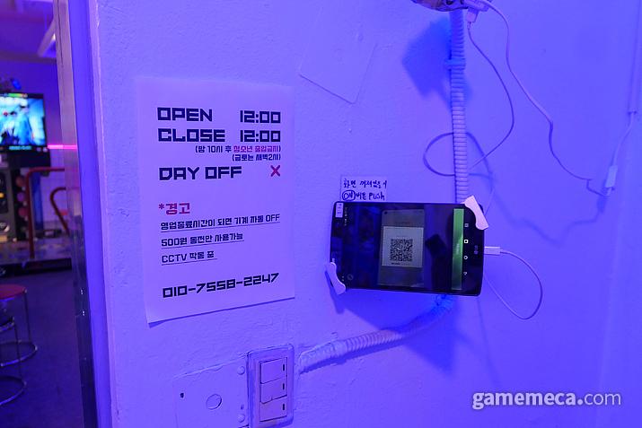 무인 운영되는 게임센터, QR코드는 꼭 찍고 들어가세요