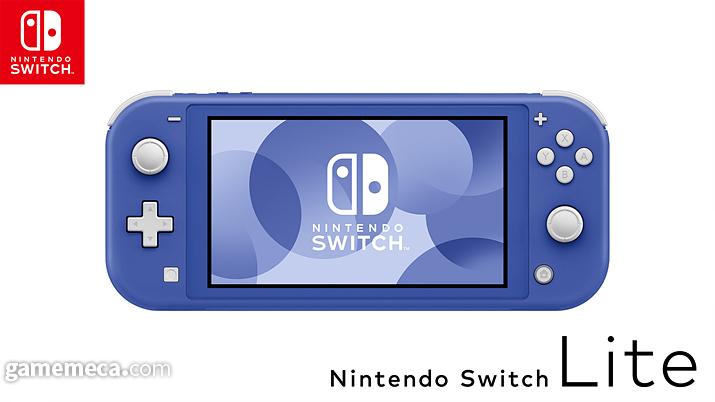 닌텐도 스위치 라이트 '블루' (사진출처: 한국닌텐도 공식 홈페이지)
