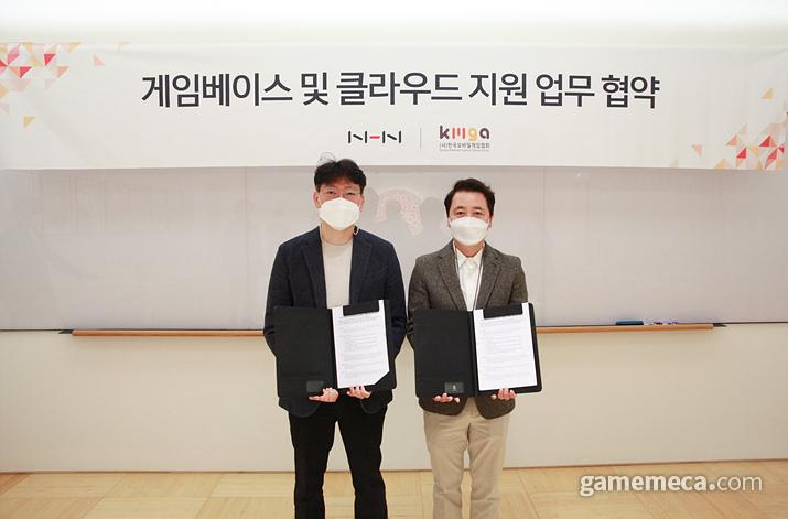 NHN-한국모바일게임협회 업무협약 (사진제공: NHN)