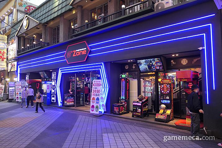 새롭게 리뉴얼한 영등포 G2존 게임센터