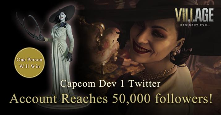 드미트레스쿠 피규어가 상품으로 걸린 트위터 이벤트 (사진출처: Capcom Dev1 공식 트위터)