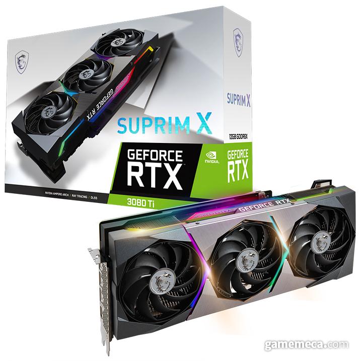 MSI 지포스 RTX 3080 Ti 슈프림X D6X 12GB 트라이프로져2S (사진제공: 한국MSI)