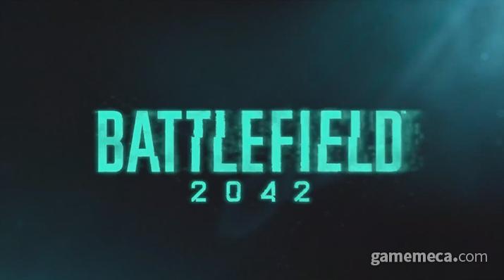 배틀필드 2042 (사진출처: 게임 트레일러 갈무리)