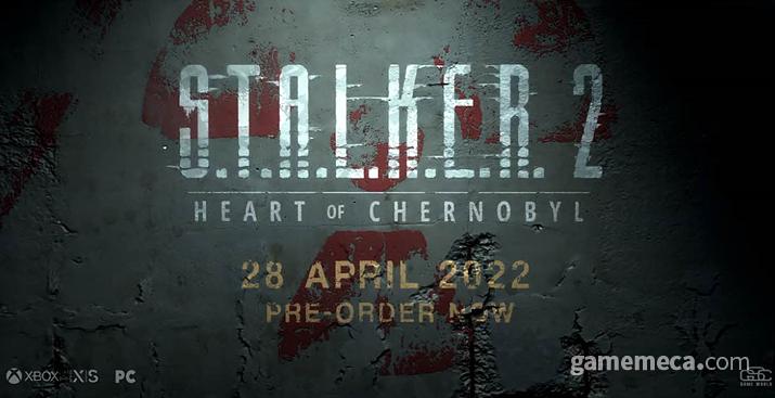스토커 2의 출시일이 공개됐다 (사진출처: MS-베데스다 E3 쇼케이스 갈무리)