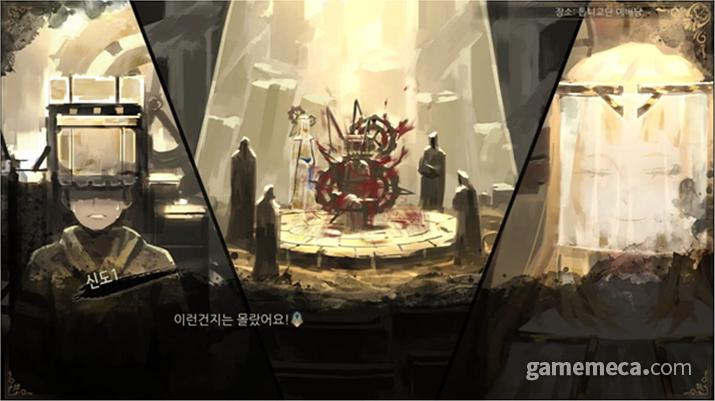 '깊고 어두운 오타쿠' 취향을 지향한 결과물 (사진출처: 스팀)