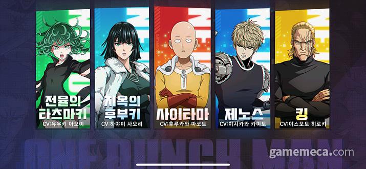 원펀맨 IP 기반 수집형 RPG '원펀맨 최강의 남자' (사진: 게임메카 촬영)