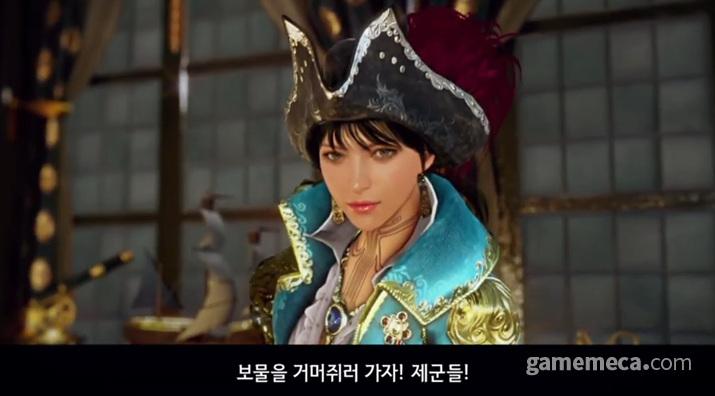 낭만을 쫒는 해적 '커세어' (사진출처: 검은사막 하이델 연회 갈무리)