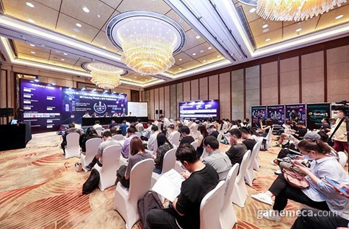 중국에서 열린 차이나조이 2021 기자간담회 현장 (사진제공: 차이나조이 주최측)