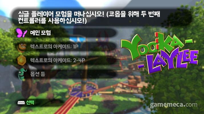 3D 오픈월드 유카 - 레일리 대기화면 (사진: 게임메카 촬영)