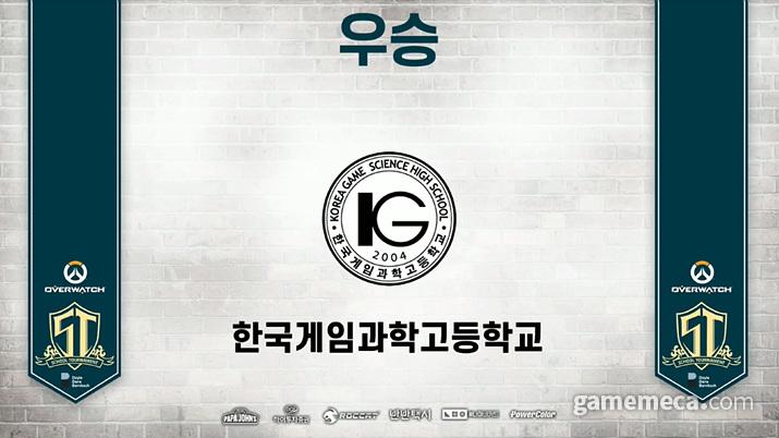 2회 스쿨 토너먼트 방송 캡처 (사진제공: 블리자드)