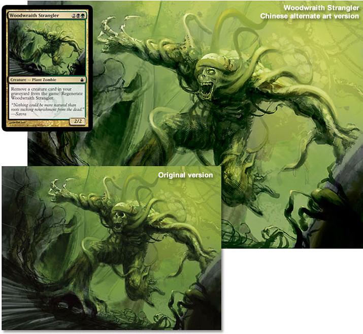 중국판 카드에서는 일러스트가 대폭 수정됐다 (사진출처: magic.wizards.com)
