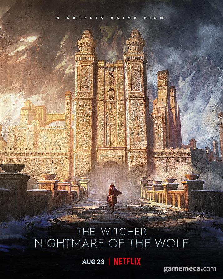 위쳐 애니메이션이 8월 23일 공개된다(사진출처: 넷플릭스 공식 홈페이지)