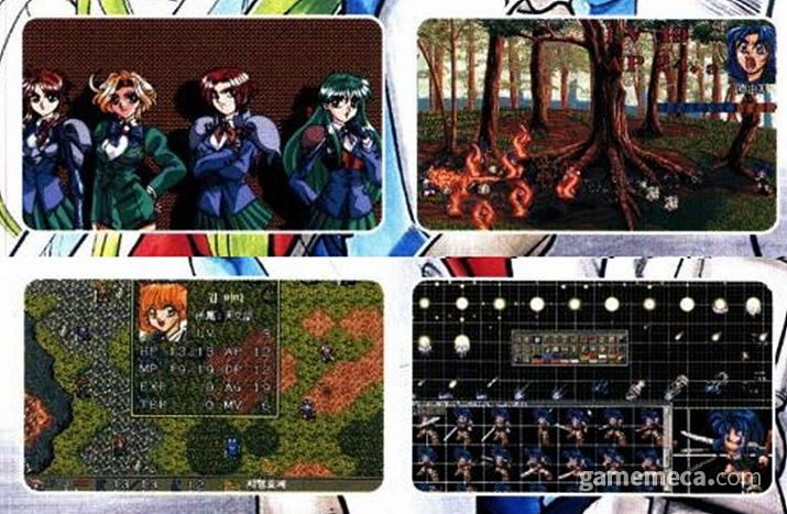 광고 하단에 수록된 스크린샷과 일러스트 (사진출처: 게임메카 DB)