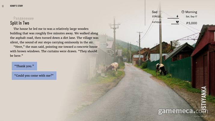 스크린샷 (사진출처: gog.com)