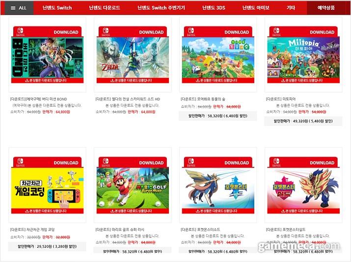 손오공N샵에 추가된 닌텐도 다운로드 상품 페이지 (사진출처: 손오공N샵)