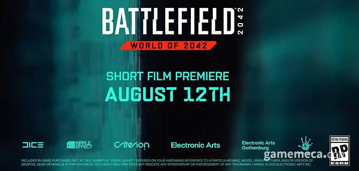 배틀필드 2042 단편 영화가 공개된다(사진출처: 배틀필드 공식 유튜브 채널 갈무리)