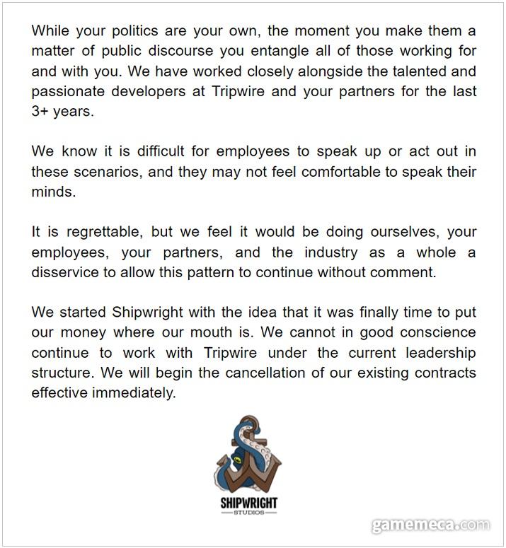 트립와이어와 계약을 해지하겠다고 밝힌 쉽라이트 스튜디오 성명문 (사진출처: 쉽라이트 공식 트위터)