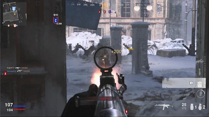 이미 전반적인 UI와 피격 방식부터 모던 워페어에 가깝다 (사진: 게임메카 촬영)
