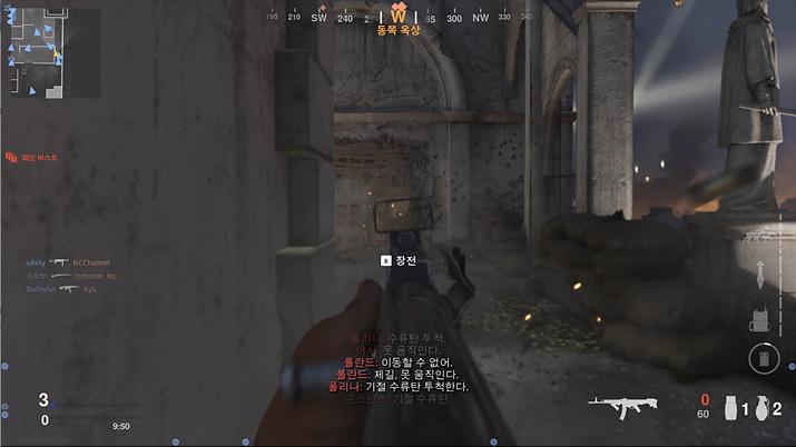얇은 벽 정도는 총과 근접 공격으로 부술 수 있다 (사진: 게임메카 촬영)